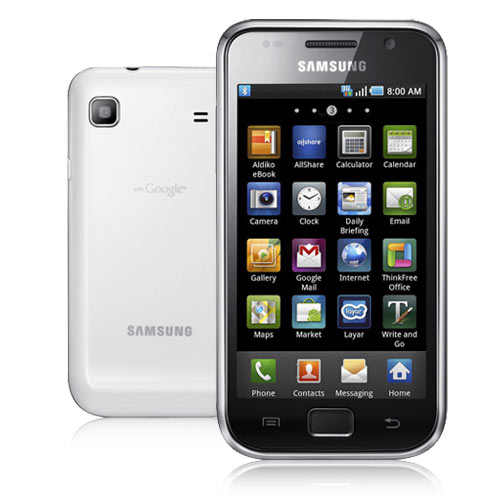 SAMSUNG I9000 GALAXY S - RESTORE FACTORY SETTINGS
