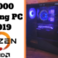 $2000 Gaming PC 2019 | Ryzen 7 3800X + RTX 2070 Super