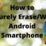How to Securely Wipe Android Smartphone